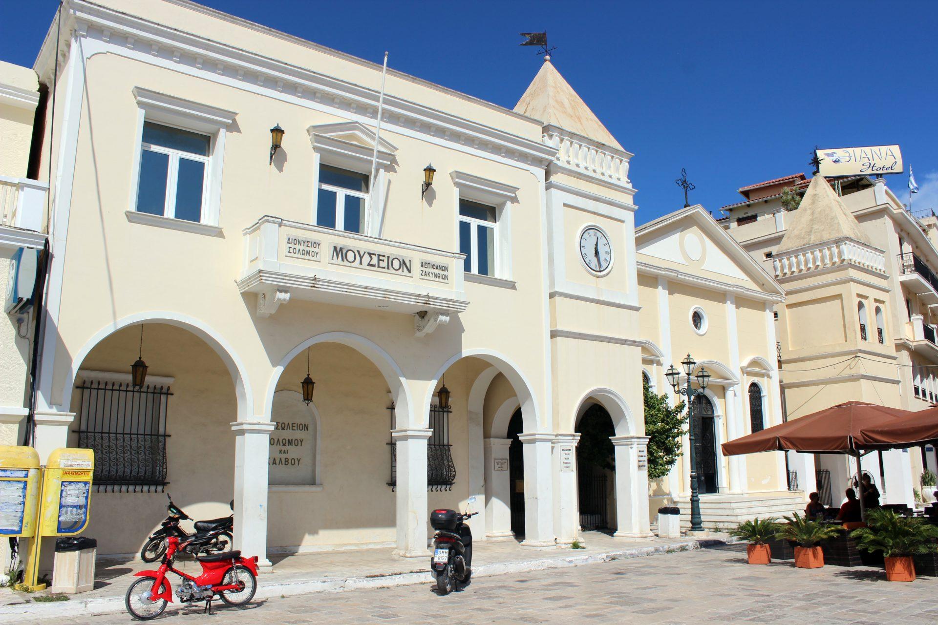 Museum_of_Dionysios_Solomos