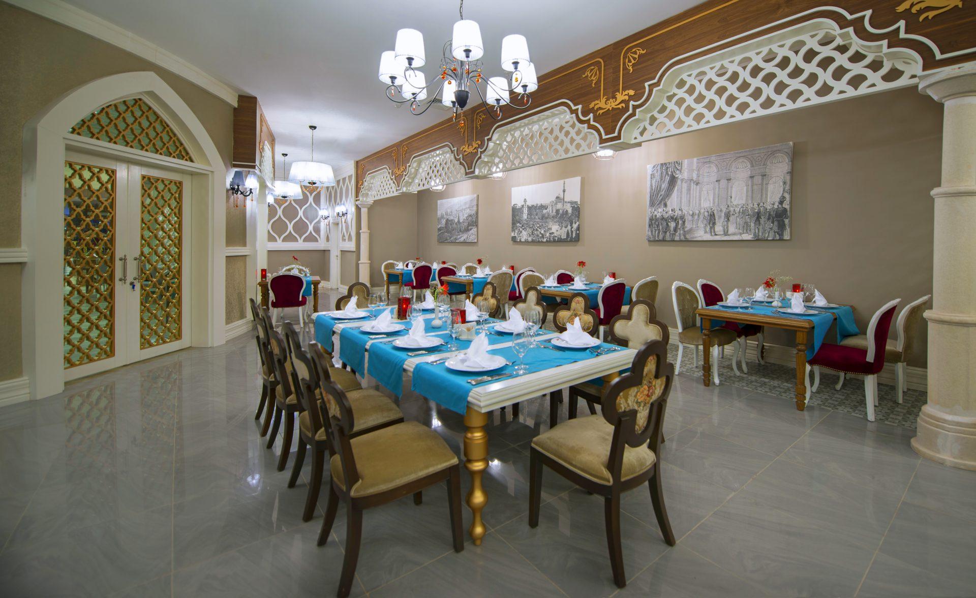 OttomanRestaurant